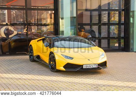 Supercar Lamborghini Aventador Yellow Color Parked At The Car Dealership. Russia, Saint-petersburg.