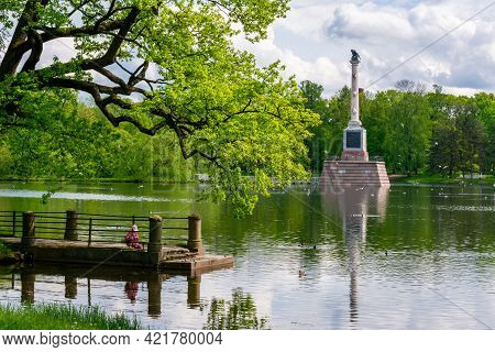 Grand Pond In Catherine Park With Chesme Column, Tsarskoe Selo (pushkin), Saint Petersburg, Russia