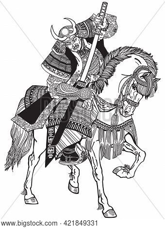 A Japanese Samurai Rider Sitting On Horseback, Wearing Medieval Leather Armour And Holding A Katana