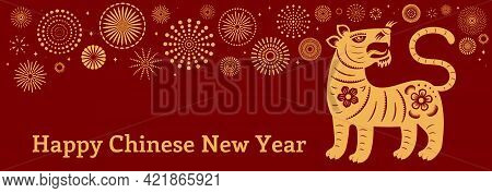 2022 Chinese New Year Paper Cut Tiger Silhouette, Fireworks, Text, Gold On Red Background. Oriental,