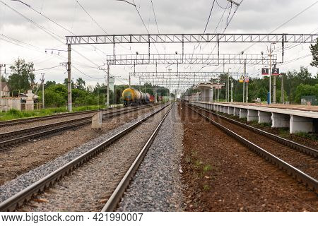 Moscow Oblast. Russia. Summer 2020. Platform With Electric Train. Large Station With Platform, Train