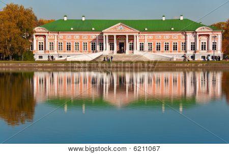 Russia. Moscow. Kuskovo estate