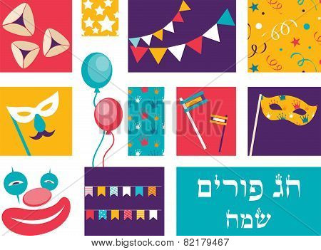 Jewish holiday Purim,in Hebrew, with set of traditional objects and elements for design. Vector illu