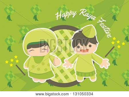 hari raya elements vector/illustration Wishing you a joyous Hari Raya