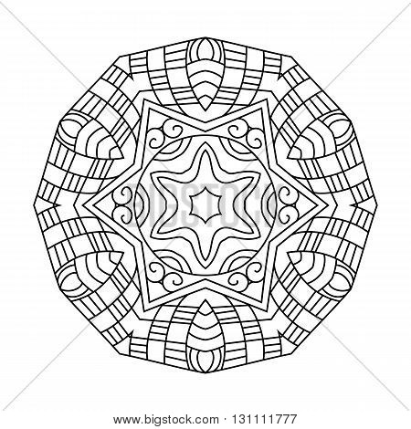 Abstract Round Ornament.  Mandala. Abstract Background. Design For Adult Coloring Book Page.