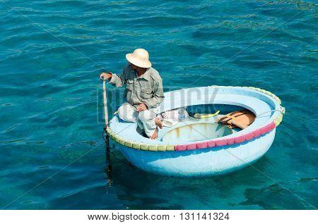 Viet Round Boat . . . .
