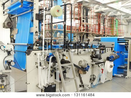 Machine For The Production Of Polyethylene