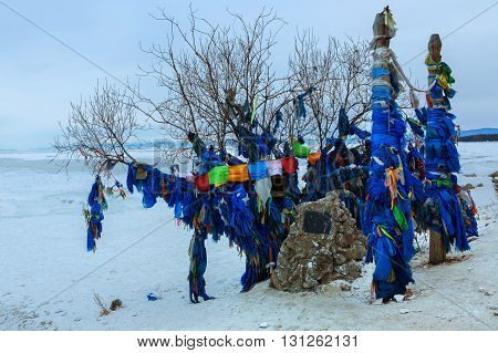 Religious and sacred places in the traditional culture of the Buryats. Nose sturgeon.
