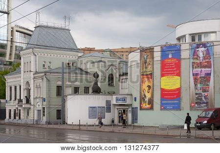 MOSCOW - MAY 24: V. L. Durov Animal Theater building on May 24 2016 in Moscow. V. L. Durov Animal Theater or Grandpa Durov's Corner is circus/theatre in Moscow Russia. Founded on January 8 1912 by Vladimir Leonidovich Durov.