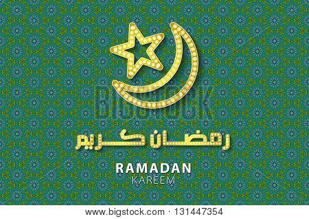 Ramadan Greeting Card On Black And Blue Background. Vector Illustration. Ramadan Kareem Means Ramada