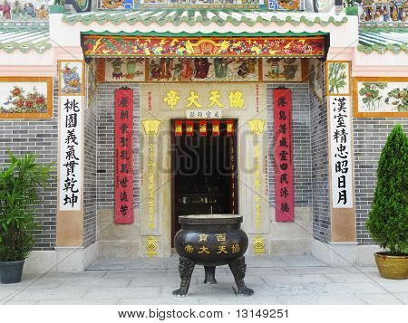 front view of chinese temple