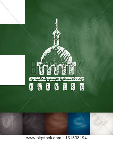 United States Capitol icon. Hand drawn vector illustration. Chalkboard Design