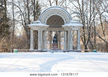 SAINT PETERSBURG, RUSSIA - FEBRUARY 09, 2015: View of the Rossi pavilion (monument to Empress Maria Feodorovna), february day. Historical landmark of the  Pavlovsk park