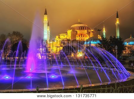 View Of Hagia Sophia From Sultanahmet Park, Istanbul, Turkey