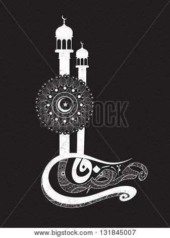 Beautiful floral design decorated, Creative Arabic Islamic Calligraphy of text Ramadan Kareem with Mosque Minarets, Greeting Card for Muslim Community Festival celebration.