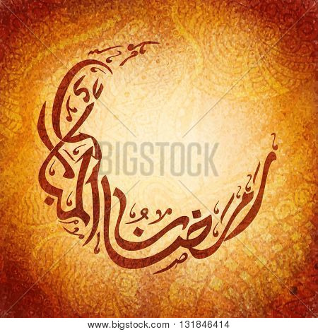 Arabic Islamic Calligraphy of text Ramazan-Ul-Mubarak in crescent moon shape on floral design decorated creative background, Elegant greeting card for Muslim Community Festival celebration.