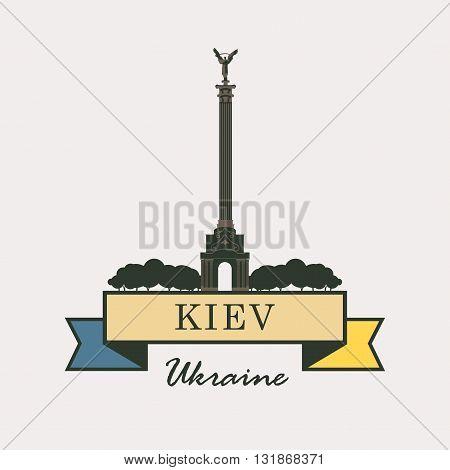 banner with Maidan Nezalezhnosti Kiev and flag Ukraine
