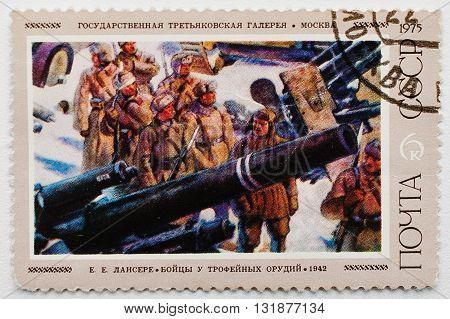 Uzhgorod, Ukraine - Circa May, 2016: Postage Stamp Printed In Ussr Showing Painting Eugene Lanceray