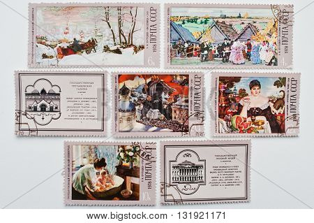 Uzhgorod, Ukraine - Circa May, 2016: Collection Of Postage Stamps Printed In Ussr Shows State-owned