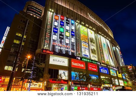 TOKYO JAPAN - NOVEMBER 25 2015: Yodobashi is a chain store mainly selling electronic products. Currently there are 21 stores in Japan