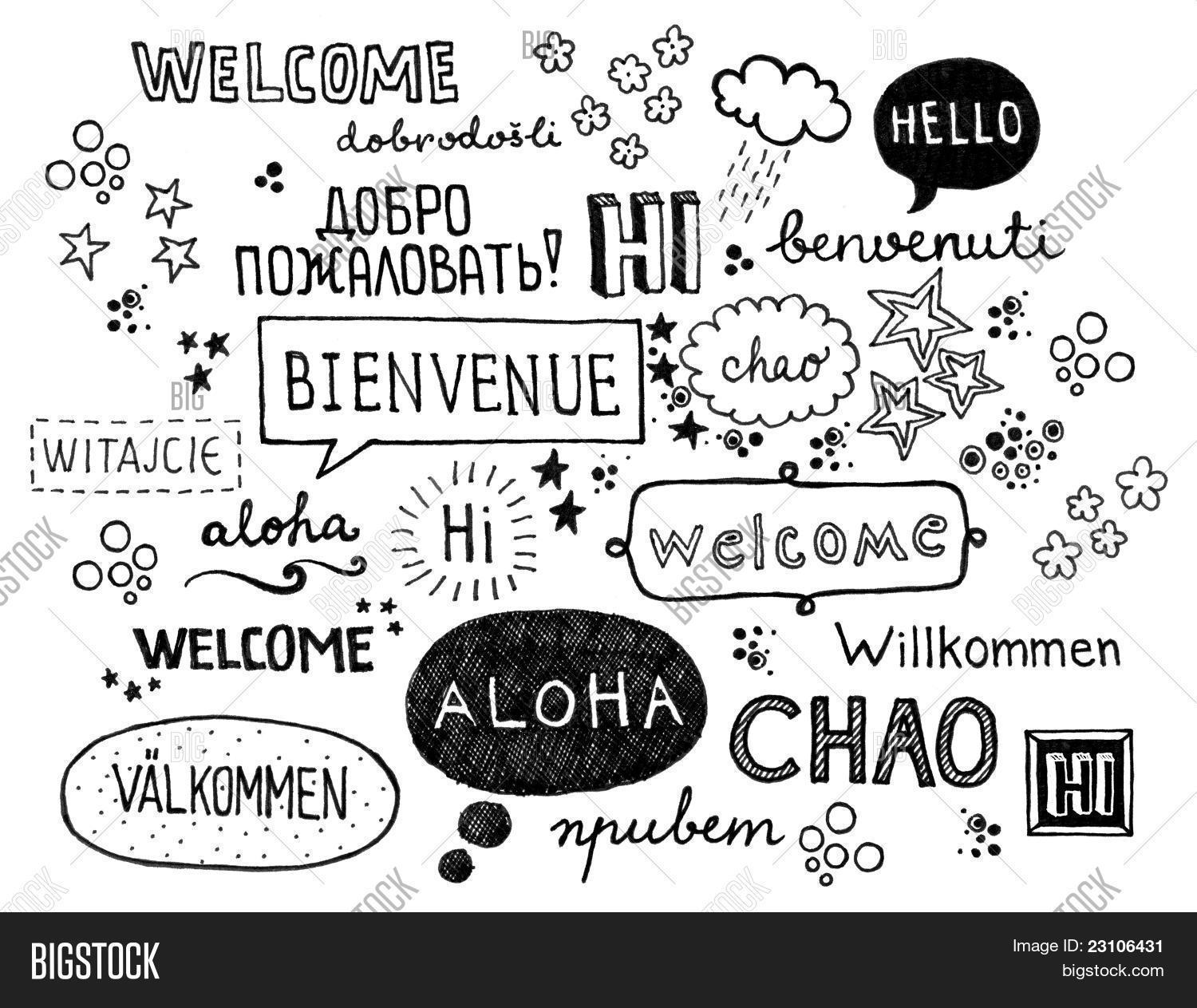 Word Welcome Written Image Photo Free Trial Bigstock