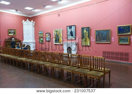 Kazan, Russia, Republic Of Tatarstan - January 3, 2017: The Exhibition In The State Fine Arts Museum