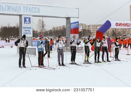 St. Petersburg, Russia - 2 February, The Line Of Skiers Before The Start, 2 February, 2018. City Win