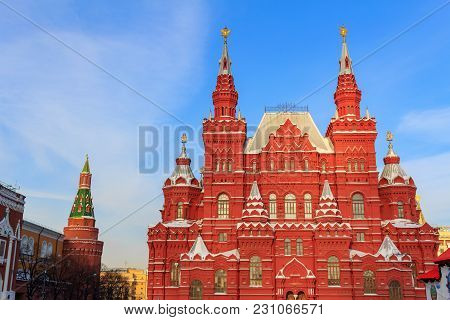 Moscow, Russia - February 14, 2018: State Historical Museum On The Red Square In Moscow