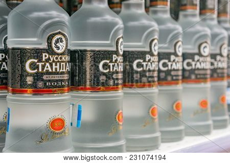 Moscow, Russia - March 12, 2018: Russian Standard vodka. The famous vodka brand. Alcohol product in a Shop