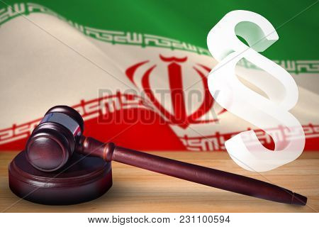 Vector icon of section symbol against digitally generated iranian national flag