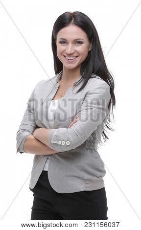 purposeful modern young woman. portrait.