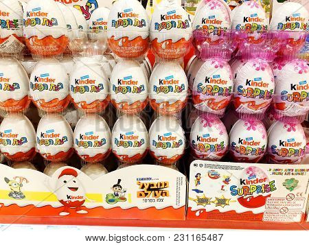 Rishon Le Zion, Israel- December 29, 2017: Kinder Surprise Chocolate Egg With A Small Toy Inside Sol