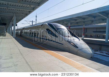 Yanjixi, Jilin, China - March 8, 2018: View Of A Crh High-speed Bullet Train At The Yanjixi Railway