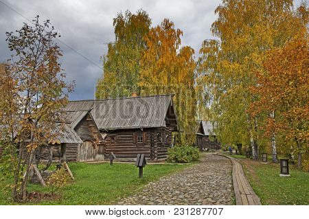 Kostroma, Russia -september 20, 2016: Kostroma Architectural-ethnographic And Landscape Museum-reser