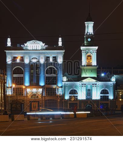 Square Of Contracts (kontraktova Square) In Kyiv. Evening Illumination Of The Former Greek Monastery