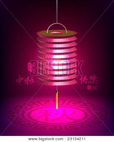 Mid Autumn Festival - Paper Lantern Glows in the Dark
