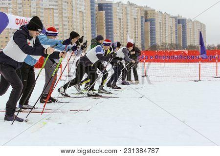 St. Petersburg, Russia - 2 February, Start Of The Ski Race, 2 February, 2018. City Winter Event, Ski