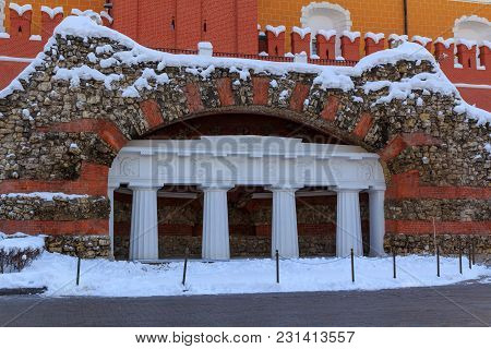 Artificial Cave Is Also Known As Italian Grotto In Alexandrovsky Garden In Moscow