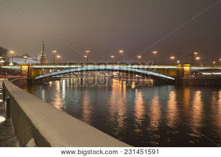 Bolshoy Kamenny Bridge (greater Stone Bridge) At Night. The Bridge Over Moscow River. View From The
