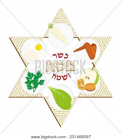 Passover Seder Plate, Holiday Symbolic Foods On Matzah Star, Symbols Of Pesach, Greeting Inscription