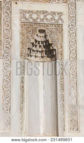 Fine Example Of Ottoman Turkish Architecture Masterpieces