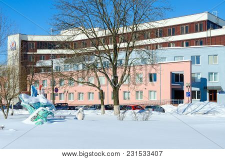 Gomel, Belarus - March 5, 2018: Republican Production Unitary Enterprise