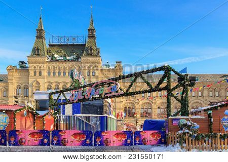 Moscow, Russia - February 14, 2018: Entrance To The Christmas Market On Red Square In Moscow