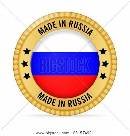 Icon Made In Russia On A White Background.