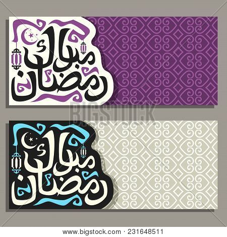 Vector Greeting Cards With Muslim Calligraphy Ramadan Mubarak, Banners With Original Brush Typeface