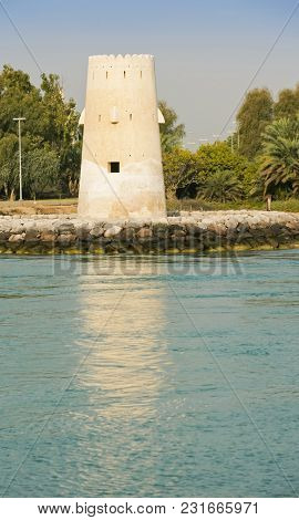 A Watchtower Guarding The Al Maqta Bridge That Connects The Uae Mainland With Abu Dhabi Island.