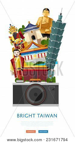 Bright Taiwan Poster, Vector Illustration. Big Camera On Background Of Famous Traditional And Modern