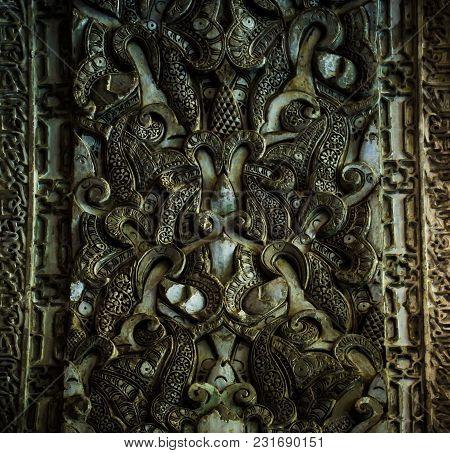 Medieval Arabic Plaster From The Cuarto Real De Santo Domingo In Granada