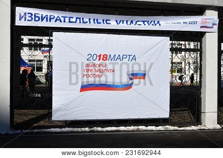 Moscow, Russia - March 18, 2018: The President Election In Russia. A Poster In Front Of The Entrance
