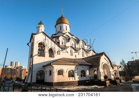 Church Of The Holy Reverend Prince Alexander Nevsky At Moscow State Institute Of International Relat